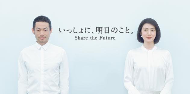 【SMBC日興証券】社員に「奨学金返済支援制度」を導入!